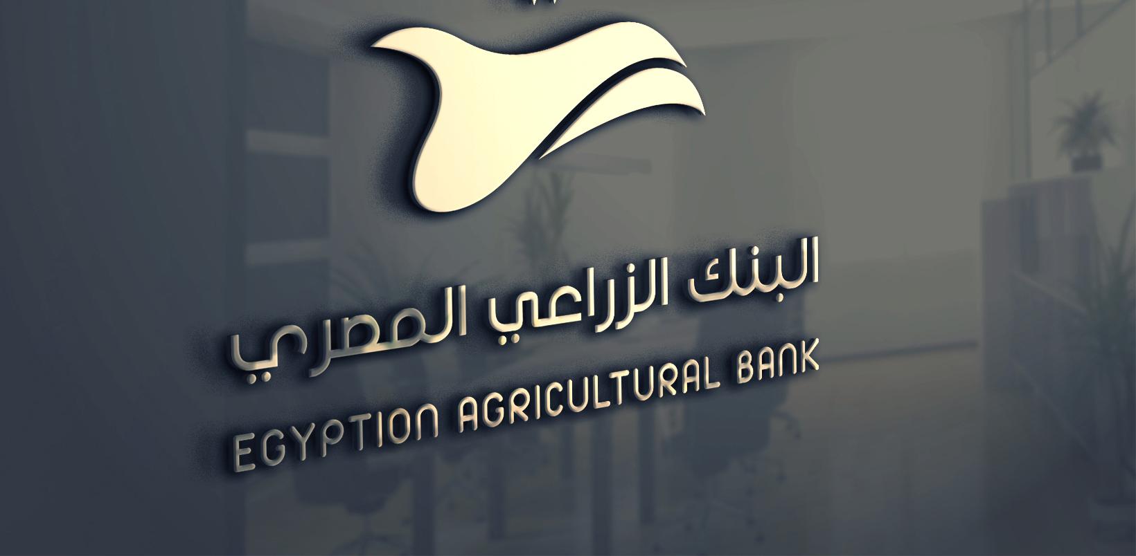 وظائف شاغرة في البنك الزراعي