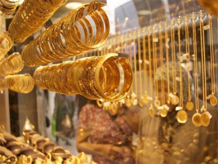 أسعار الذهب اليوم الجمعة 11 مايو