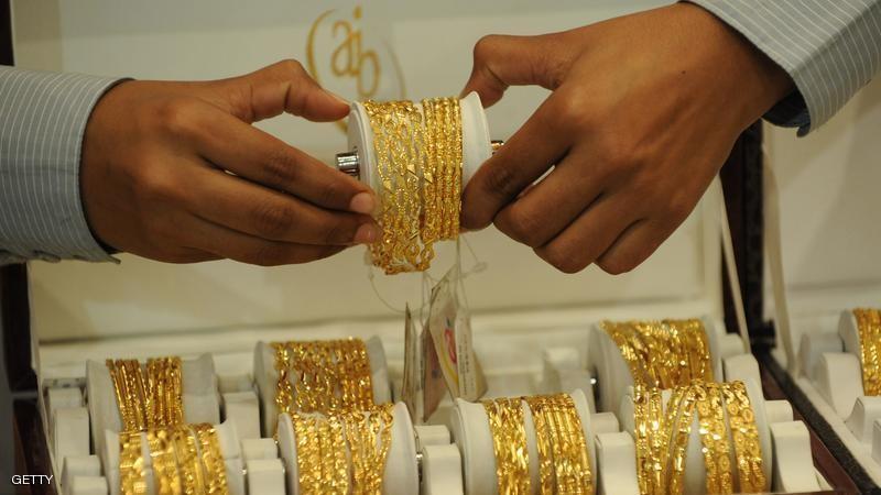 الذهب تتراجع خلال تعاملات اليوم