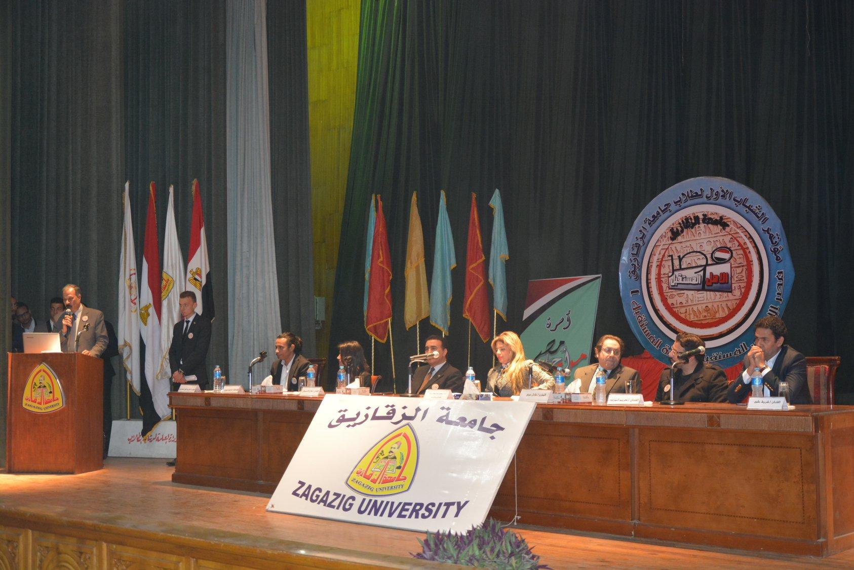الزقازيق تناقش تأثير الدراما المصرية على ثقافة الشباب