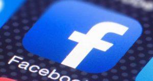 فيس بوك تعلن عن كارثة جديدة