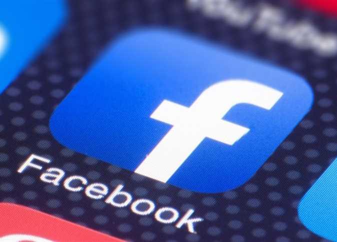أوغندا تفرض ضريبة على استخدام فيسبوك