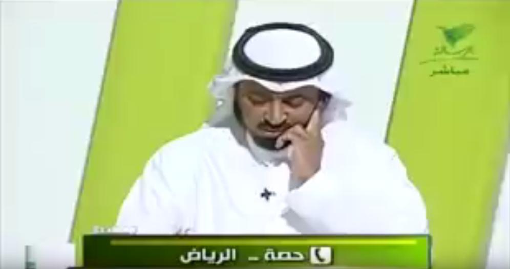 سعودية تطلب زوجاً على الهواء وستعطيه ما لا تتوقعه