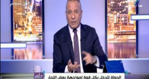 أحمد موسى يعلق على تعطل الخط الأول لمترو الأنفاق