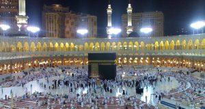 تعليمات هامة من الحج السعودية