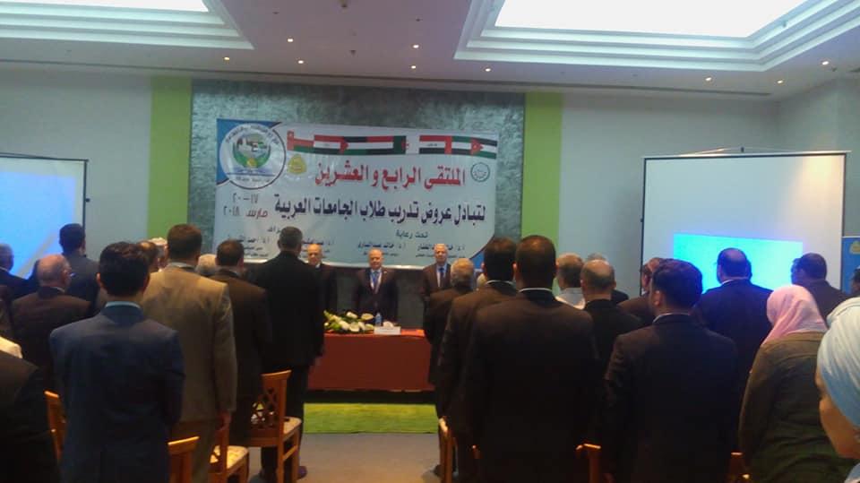 جامعة الزقازيق تستضيف الملتقى الـ 24 لتدريب طلاب الجامعات العربية بشرم الشيخ (1)