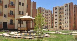 الإسكان تعلن آخر موعد للحجز بسكن مصر