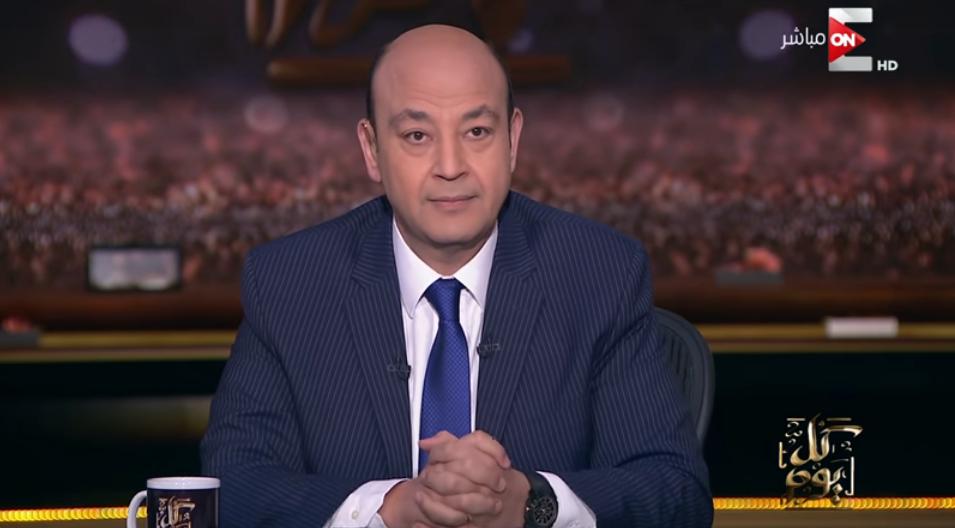 عمرو أديب يعلق على فوز الزمالك