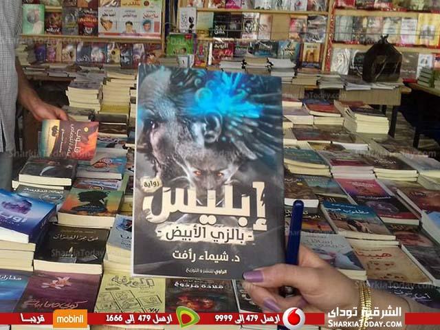 جامعة الزقازيق تستقبل حفل توقيع كتاب «إبليس بالزي الأبيض»