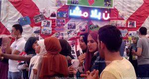 أسرة «شعاع الخير» بتجارة الزقازيق تفتتح ملتقي شباب عطاء مصر