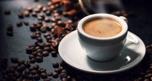 فنجان القهوة