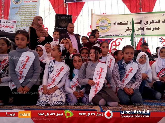أهالي الحسينية يحيون الذكري 48 لمذبحة مدرسة بحر البقر