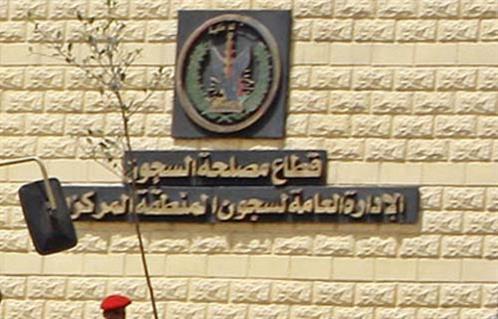 الإفراج عن 4003 سجين بعفو رئاسي بمناسبة ذكرى تحرير سيناء