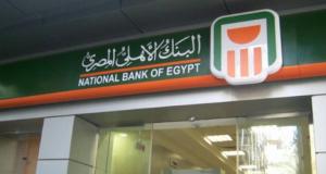 بنوك مركز أولاد صقر في محافظة الشرقية