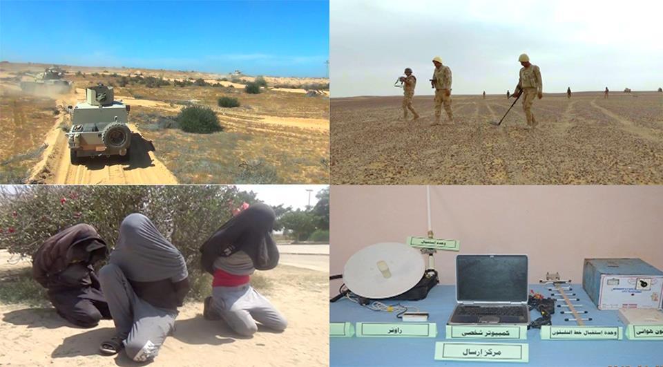 البيان الـ 18 للقيادة العامة للقوات المسلحة بعملية سيناء 2018