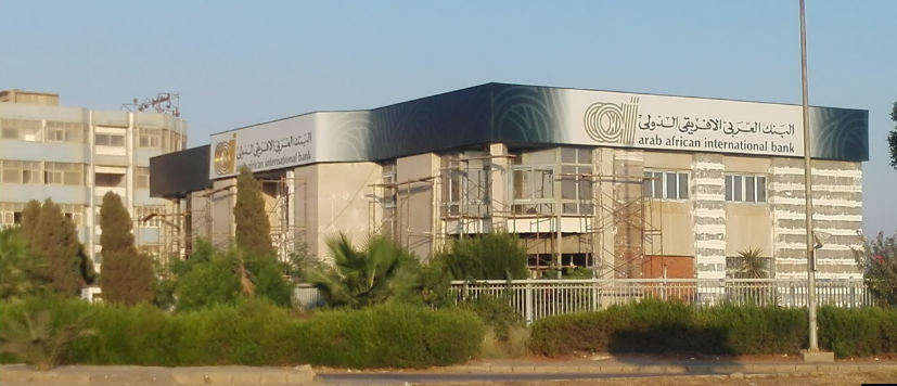 بنوك مركز العاشر من رمضان في محافظة الشرقية