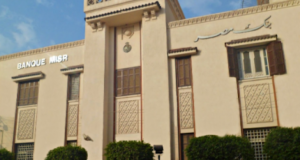 بنوك مركز القرين في محافظة الشرقية