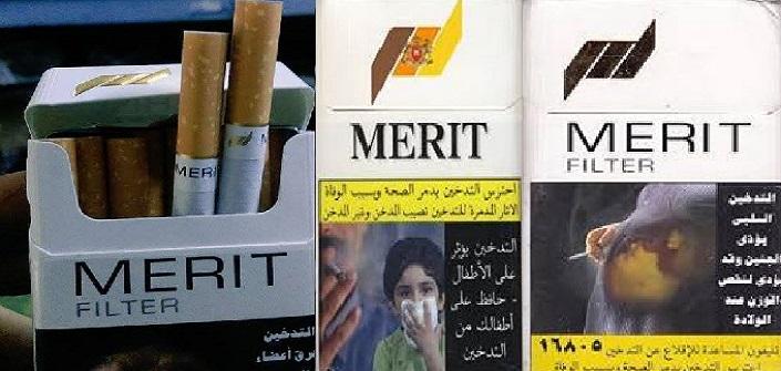زيادة أسعار سجائر «MERIT»