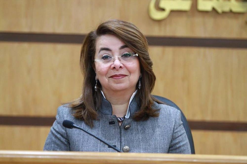 وزيرة التضامن الاجتماعى «غادة والى»
