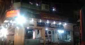 مطعم فتفت بالزقازيق - Ftft Restaurant in Zagazig