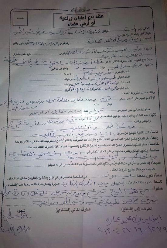 محمد صلاح يتبرع لأهل قريته