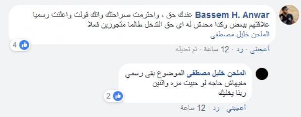 يكشف حقيقة زواج عمرو دياب ودينا الشربيني 1