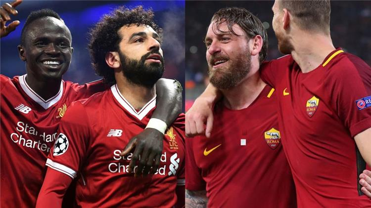 مباراة ليفربول و روما