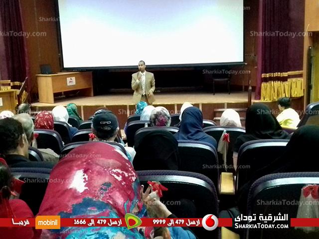 ندوة لتنمية البشرية وتطوير الذات بمكتبة مصر العامة بالزقازيق