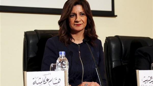 وزيرة الهجرة للمصريين العاملين بالخارج