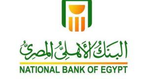 بنوك مركز أبو حماد في محافظة الشرقية