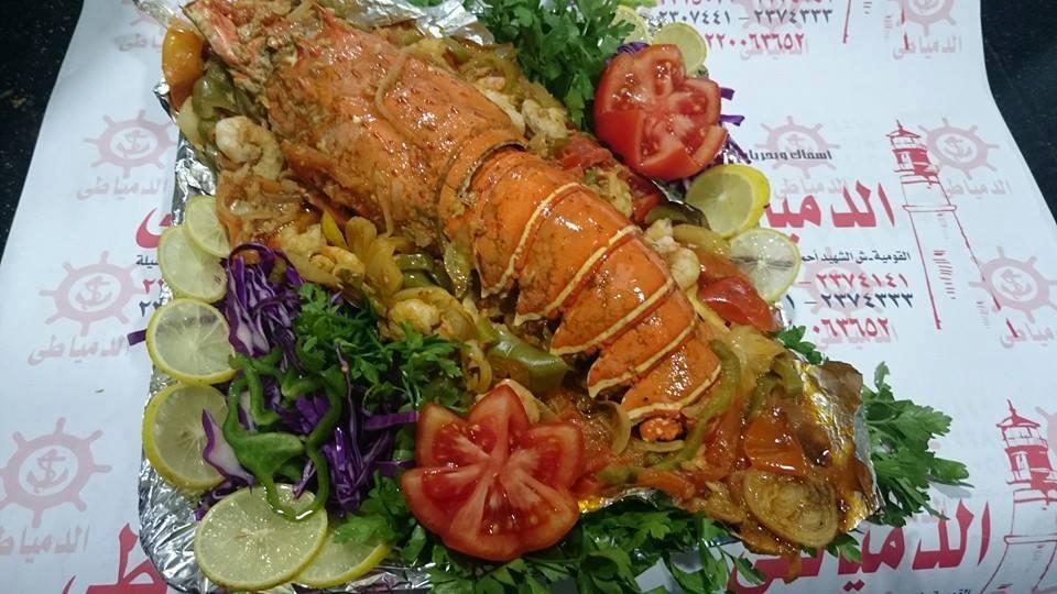 مطعم الدمياطي بالزقازيق