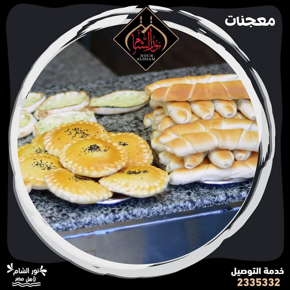 المعجناتبمطعم نور الشام السوري بالزقازيق