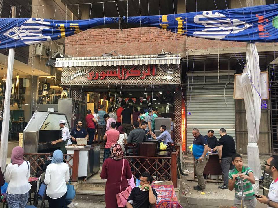 عنوان مطعم الركن السوري بالزقازيق