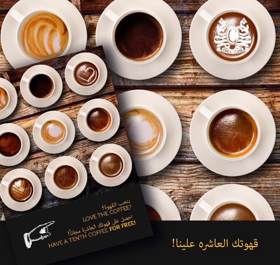 القهوة المخلوطة المجمدة
