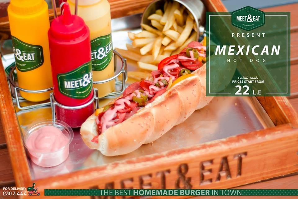 هوت دوج ساندويتش بمطعمMeaT-Eat بالزقازيق
