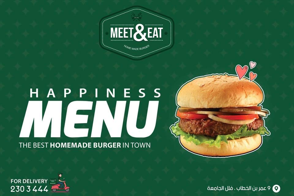 منيو مطعمMeaT-Eat بالزقازيق