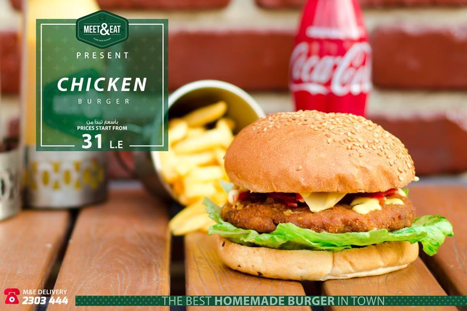 البرجر بمطعمMeaT-Eat بالزقازيق