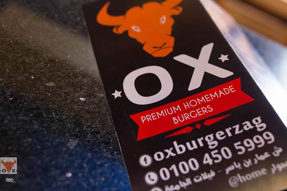 رقم التوصيل للمنازل بطعم OX Burgerبالزقازيق