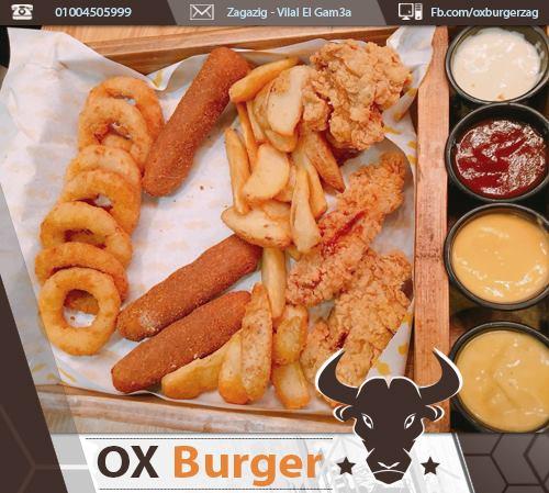 أوكس برجر بمطعم OX Burgerبالزقازيق