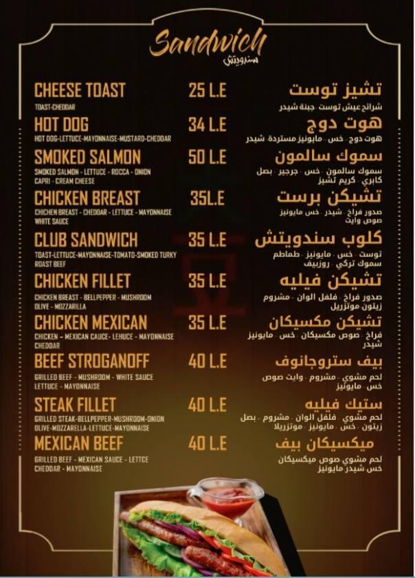 منيو الإنترناشيونال بمطعمسوسوشي بالزقازيق