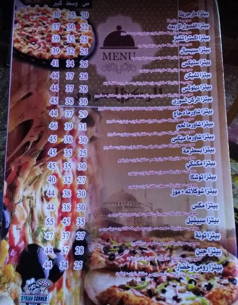 كافيه تشي جيفارا بالزقازيق - Che Guevara Cafe in Zagazig