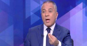 أحمد موسى يشن هجوما على برنامج رامز جلال