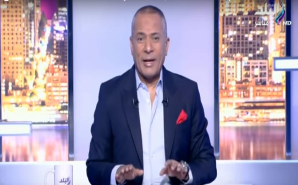 أحمد موسى يكشف مفاجأة بخصوص إذاعة كأس العالم