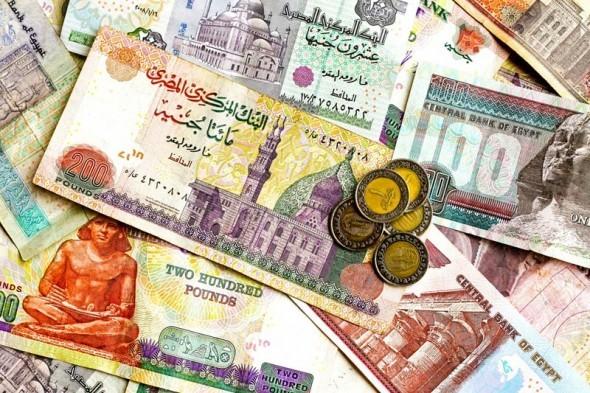 أسعار العملات اليوم 21 مايو 2018