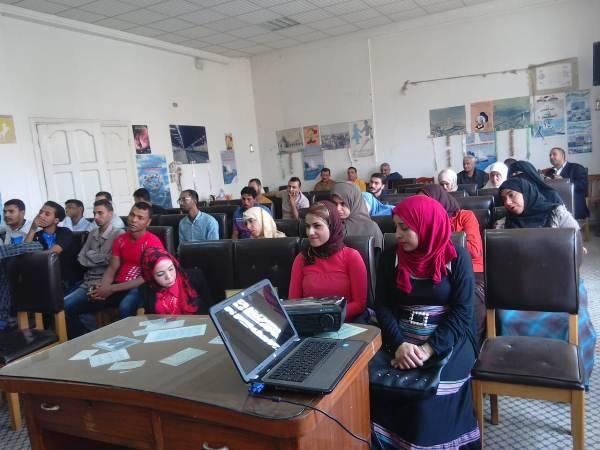 مركز التنمية الثقافية والتكنولوجية بالزقازيق