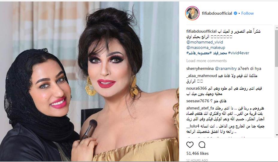 فيفي عبده الجديدة معصومه هاشم