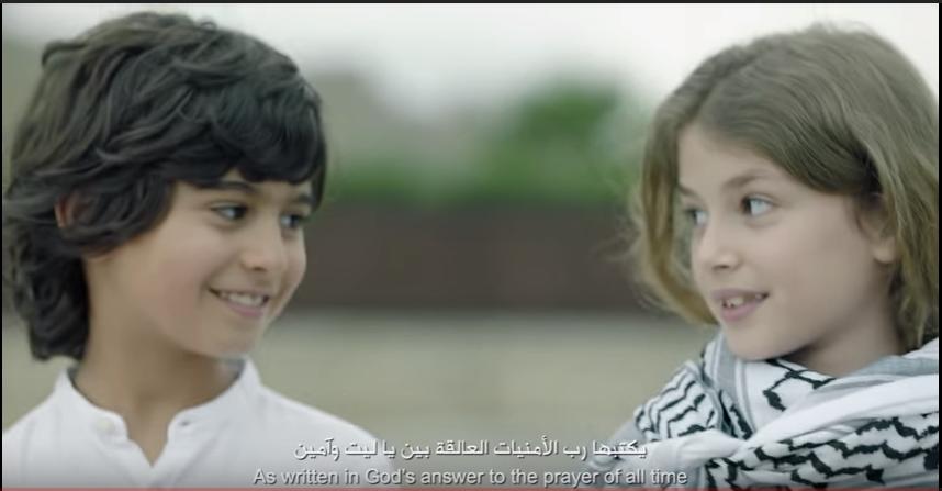 اعلانات رمضان 2018