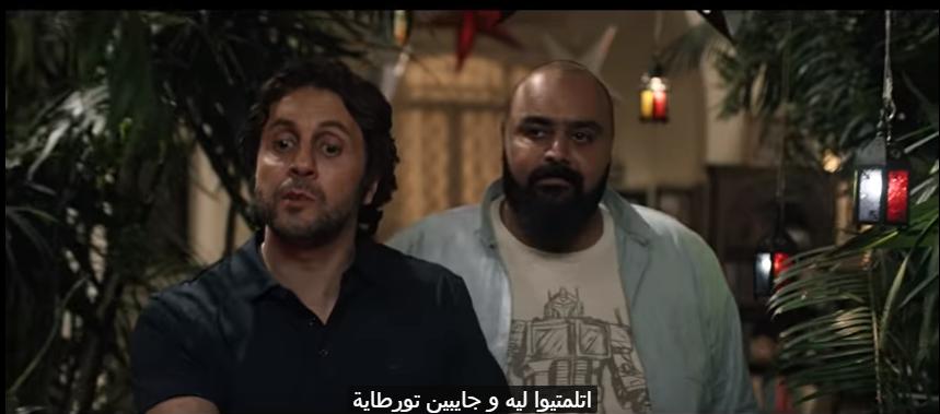 اعلان فودافون رمضان 2018
