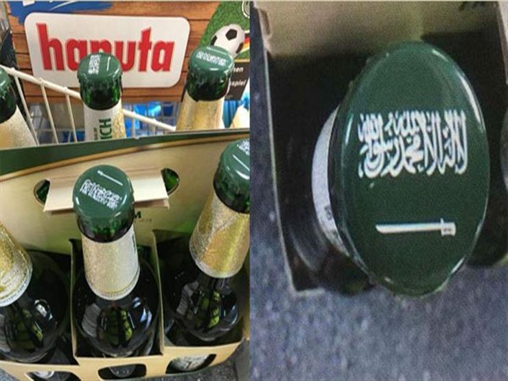 السعودية تعلق على وضع علمها على زجاجات كحول