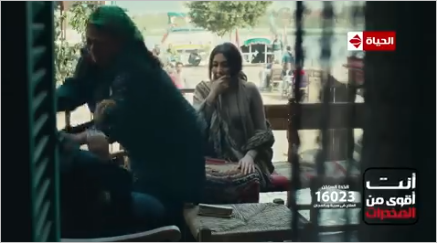 المشهد المحذوف لآيتن عامر من مسلسل أيوب